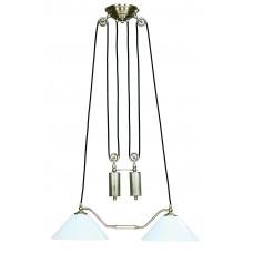Moderne Leuchte 3E